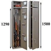 Сейф оружейный Д 7 на 4 ружья высотой до 1280 мм
