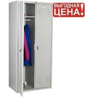 Шкаф ПРАКТИК LS-21-50  для хранения одежды