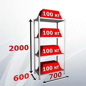 Стеллаж MS STANDART 200х100х60 (4 полки)