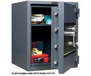 Взломостойкие сейфы IV класса  BANKER M MDTB BANKER M 55 2K