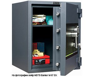 Взломостойкие сейфы IV класса  BANKER M MDTB BANKER M 1255 2K