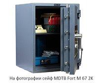 Взломостойкие сейфы III класса  FORT M MDTB FORT M 50 2K