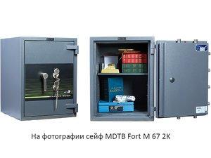 Взломостойкие сейфы III класса  FORT M MDTB FORT M 50 EK