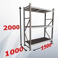 Стеллаж MS Pro 2000х1500х1000 (3 полки)