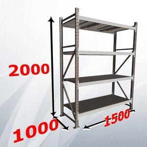 Стеллаж MS Pro 2000х1500х1000 (4 полки)