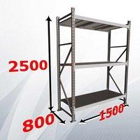 Стеллаж MS Pro 2500х1500х800 (3 полки)