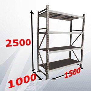Стеллаж MS Pro 2500х1500х1000 (4 полки)