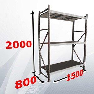 Стеллаж MS Pro 2000х1500х800 (3 полки)
