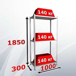 Стеллаж MS STRONG 185x100x30 (3 полки)