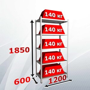Стеллаж MS STRONG 185x120x60 (5 полок)