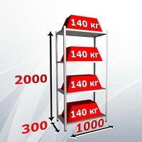 Стеллаж MS STRONG 200x100x30 (4 полки)