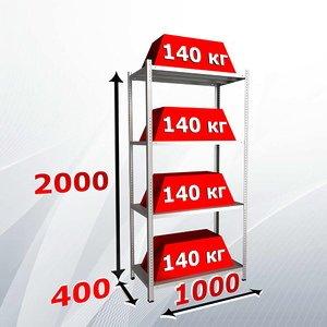 Стеллаж MS STRONG 200x100x40 (4 полки)