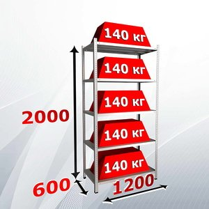 Стеллаж MS STRONG 200x120x60 (5 полок)