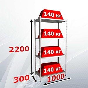 Стеллаж MS STRONG 220x100x30 (4 полки)
