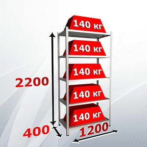 Стеллаж MS STRONG 220x120x40 (5 полок)