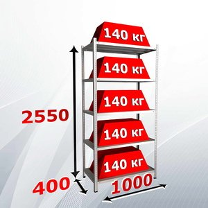 Стеллаж MS STRONG 255x100x40 (5 полок)