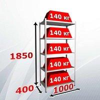 Стеллаж MS STRONG 185x100x40 (5 полок)